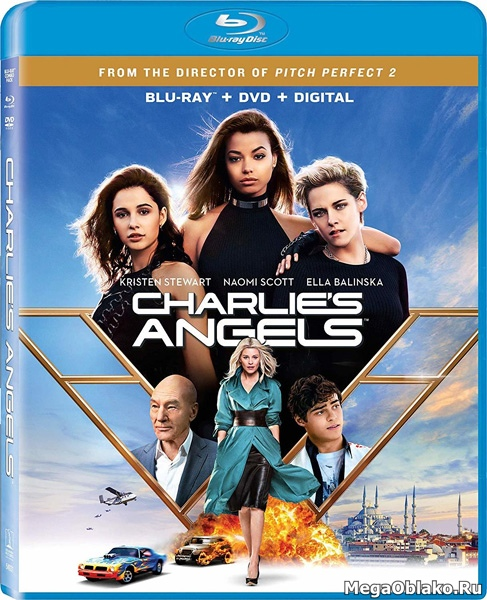 Ангелы Чарли / Charlie's Angels (2019/BDRip/HDRip)