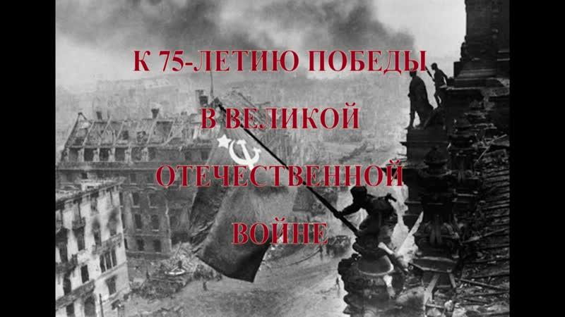 Ящиков Павел Михайлович – ветеран Великой Отечественной войны, проживающий в городе Туране Республики Тыва