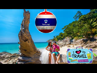 THAILAND PHUKET PATONG TRAVEL GUIDE PARADISE BEACHES