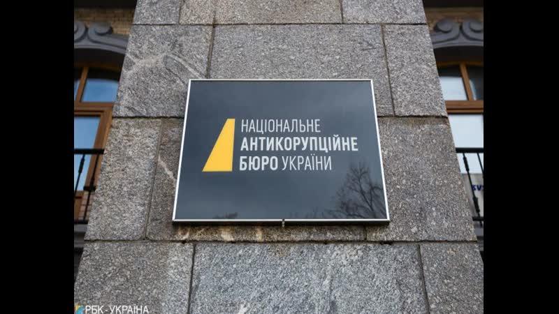 Админсуд отказался оценивать действия детективов в закрытом деле Роттердам НАБУ