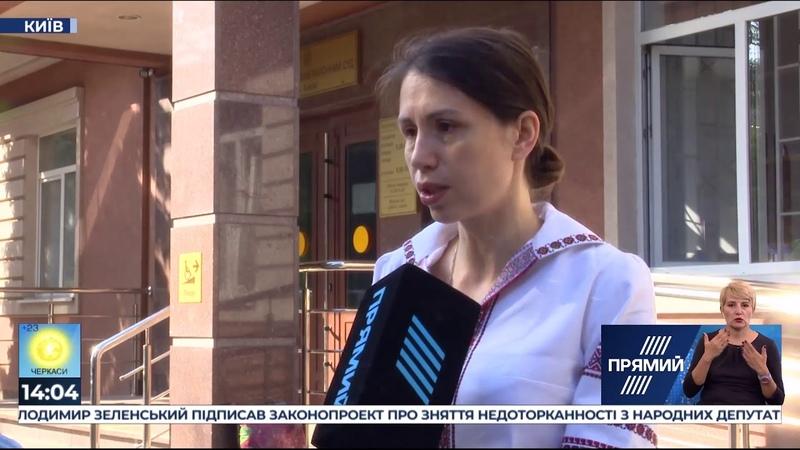 Суд зобов'язав ДБР розпочати провадження проти Портнова