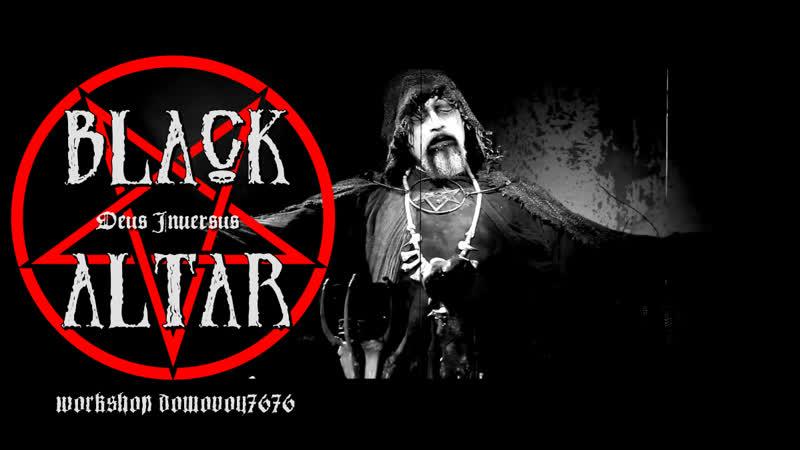 BLACK ALTAR Deus Inversus Official Video 2020