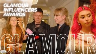 Дора, Варвара Шмыкова, Кукояки, Петя Плосков и другие на девичнике Glamour Influencers Awards 2021
