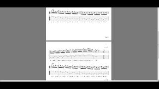 Frank Gambale pentatonic scales sweep part 2