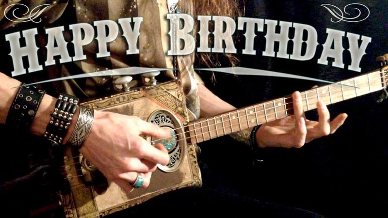 Открытка с днем рождения рок музыканта