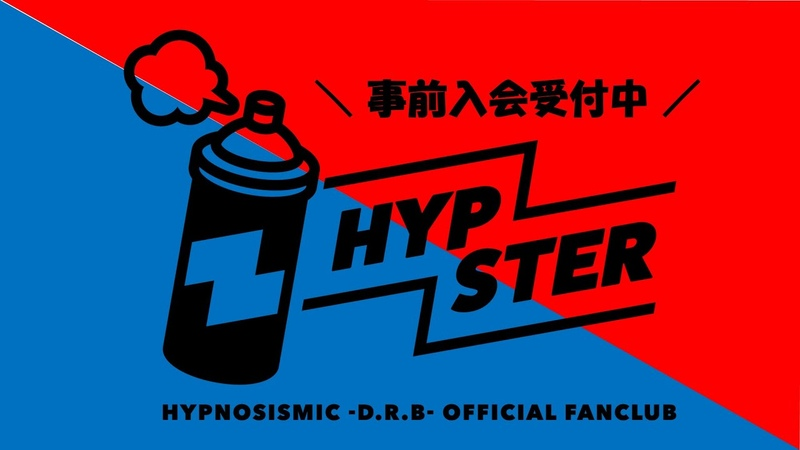 『ヒプノシスマイク D R B vs D B A + HYPSTER MASHUP by TeddyLoid』Trailer 1 イケブクロ ヨコハマ ver