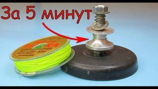 """Это """"Гениально""""! Самый простой и удобный инструмент для наматывания лески или шнура на катушку!"""