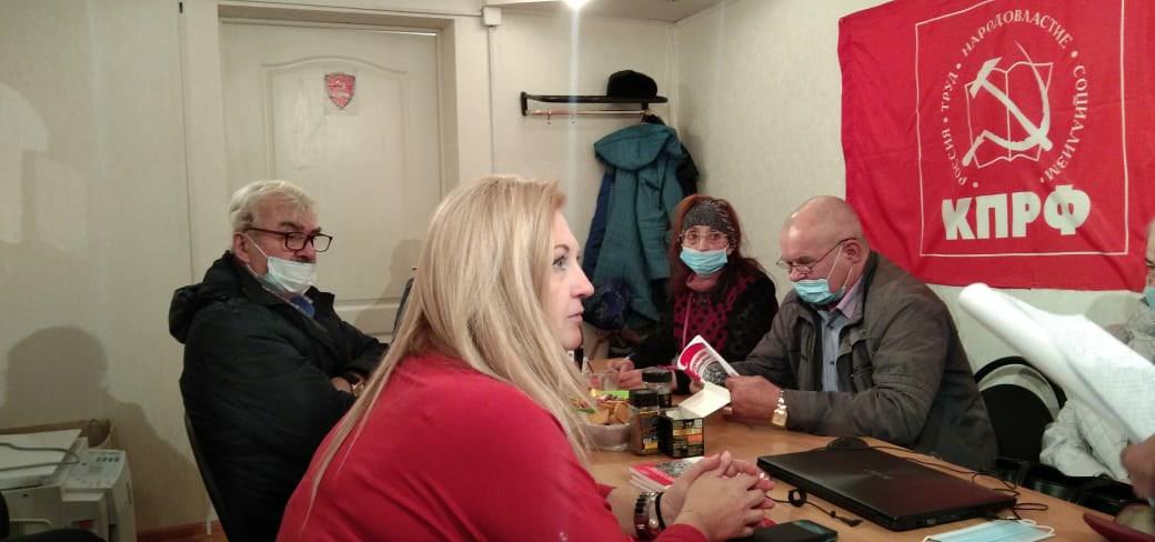 Состоялось отчетно-выборное собрание Лабытнангского городского отделения КПРФ