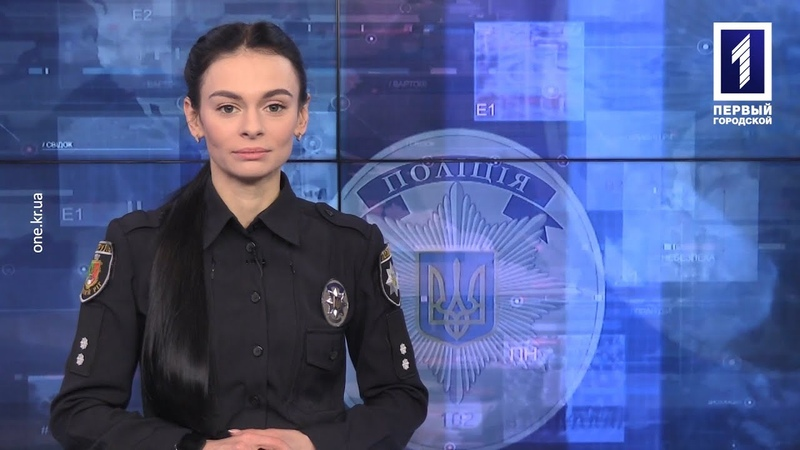 Міський патруль пограбування школярки дві сотні патронів хабар патрульним
