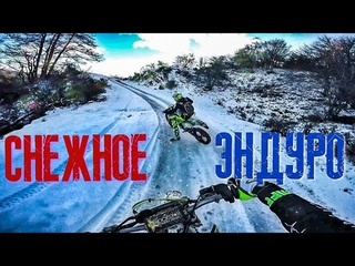 SNOW ENDURO RUSSIA   AVANTIS 300   SHERCO 450    KTM 300 EXC