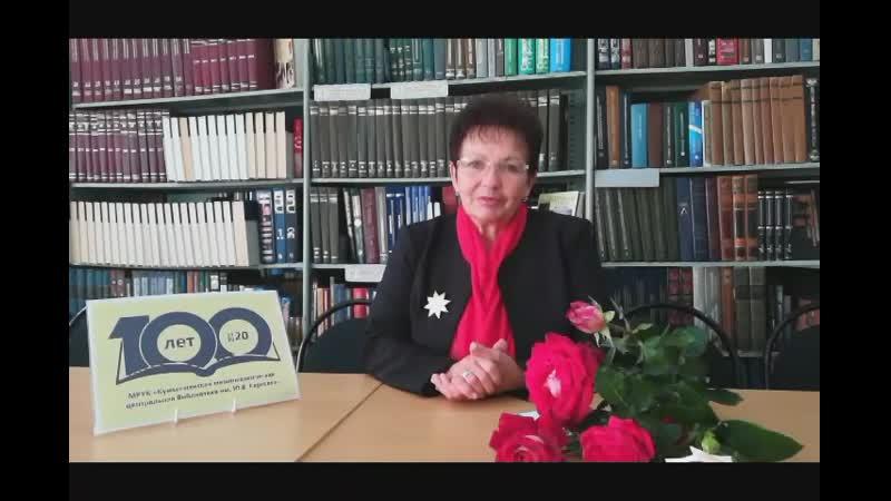 Триполева Евгения Михайловна участница литературно музыкального клуба Родник