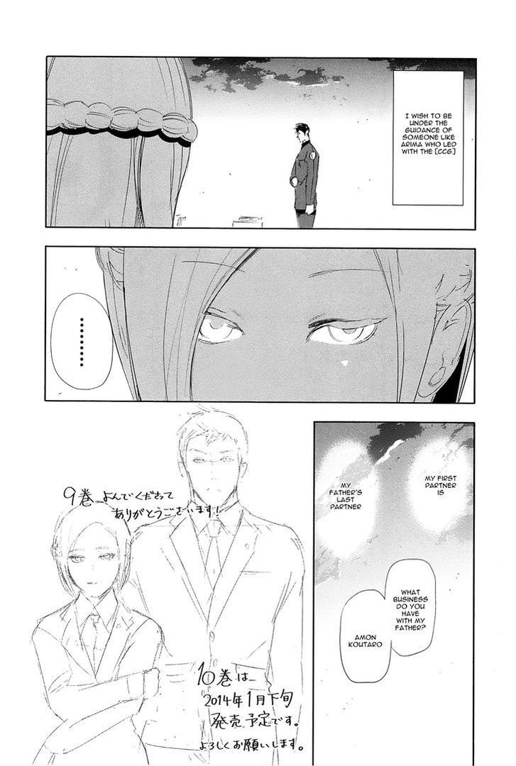 Tokyo Ghoul, Vol.9 Chapter 89 Scheme, image #27