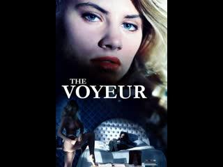 L'uomo Che Guarda (Aka The Voyeur) (1994) 1080p x265