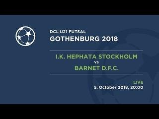 Quarterfinals |  I.K. HEPHATA STOCKHOLM  - BARNET .