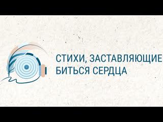 """Приглашение на марафон аудиопоэзии """"Мелодия сердца"""" heart_beats_poem"""