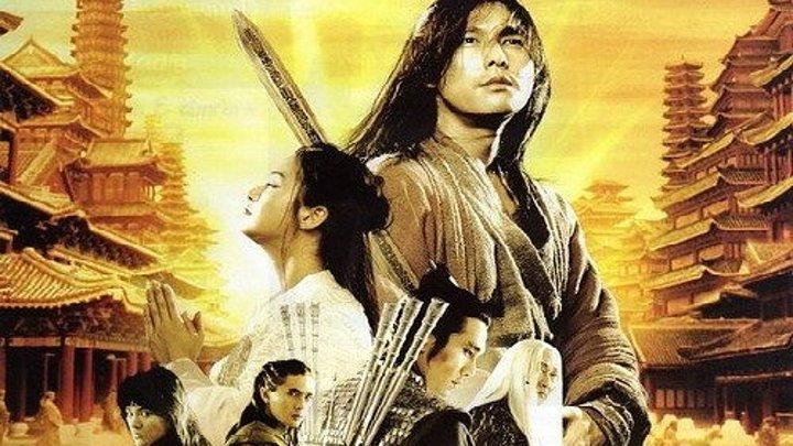 Беспокойный HD 2006 1080p Фэнтези Боевик Драма Приключения Юж Корея