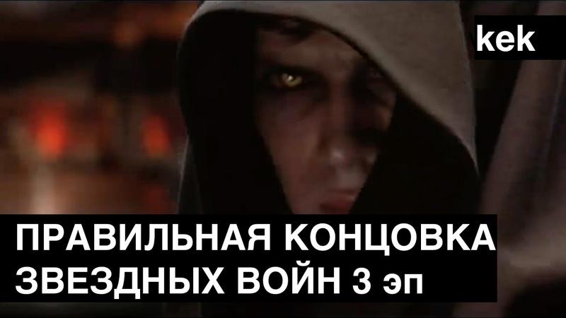 Гроботанцы Убери свою синюю палку Coffin Dance режисерская