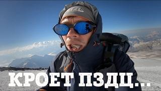 ВОСХОЖДЕНИЕ НА ЭЛЬБРУС на горных лыжах - а так было можно? Легче, чем пешком?