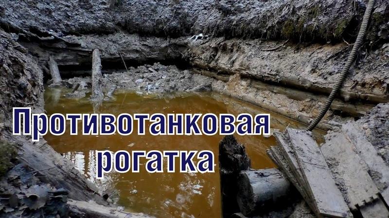 Раскопки немецких блиндажей Открытие сезона German bunkers excavations New season ENG SUBs