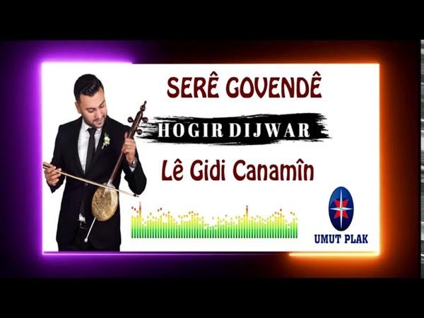 Kürtçe Kemençe Düğün Halay Govend Raks Cida (Govenda Kurdi) Hogir Dıjwar - Le Gidi Canamın