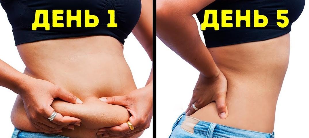 Как Убрать Живот Водной Диетой. Простая диета для похудения живота и боков: меню, фото