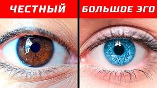 Вот о Чём Говорит Цвет Ваших Глаз