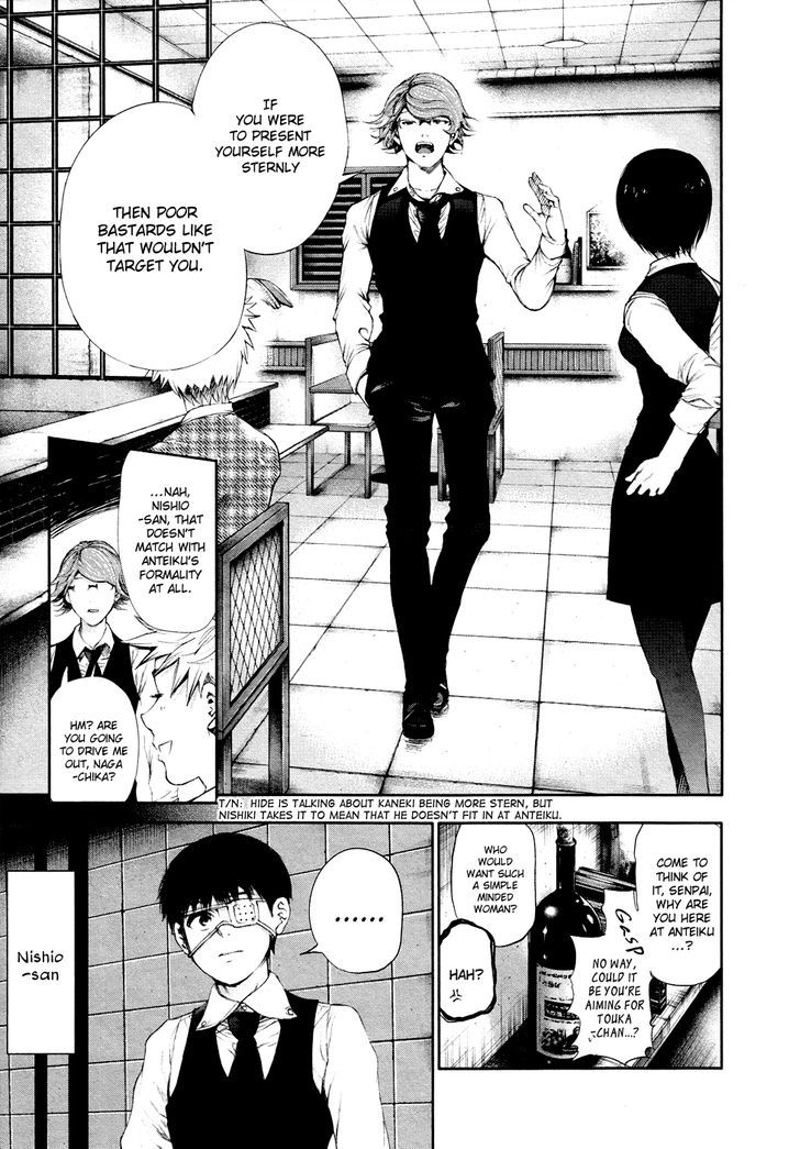 Tokyo Ghoul, Vol.5 Chapter 47 Alias, image #13