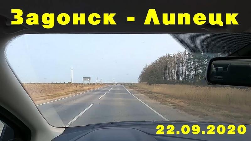 Задонск Липецк За рулём автомобиля от первого лица