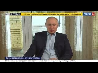 Путин ответил на расследование Навального