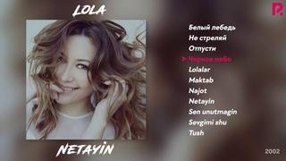 Lola Yuldasheva - Netayin nomli albom dasturi 2002