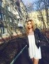 Фотоальбом Нины Кравчук