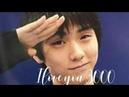 Peachy Rings || -MAD-|| *Yuzuru Hanyu* I love you 3000
