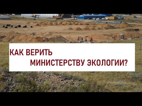 Пустые слова Зулфухара Жолдасова Фабрику в Аксу продолжают строить Минэкологии пробивает дно