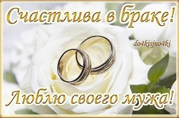 Поздравления мужу с 9 годовщиной свадьбы своими словами