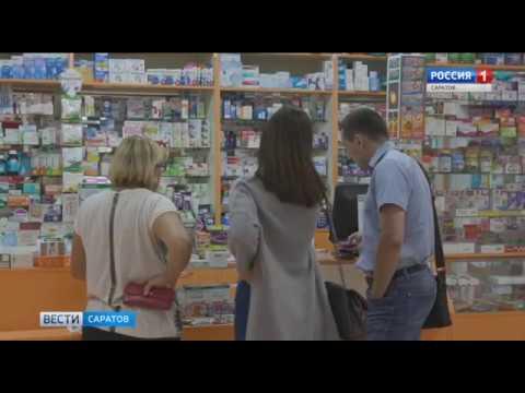 Доступные лекарства: есть ли альтернатива привычным аптекам?