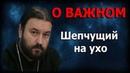 -Ты что, еще веришь в Бога Жизнь между Богом и дьяволом. Протоиерей Андрей Ткачёв