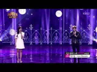 [720p] 131227 Eunji (Apink) & Yoseob (Beast) - When I First Saw You @ 2013 KBS Gayo Daejun