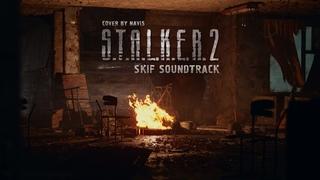 . 2 - Skif (Cover by Navis) (Би-2 - Полковнику никто не пишет)