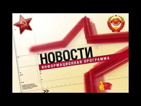Струнино народ вышел на пикет АВРОРА местныеновости ЗНС