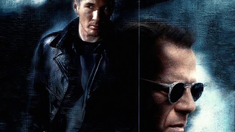 Кто я (1998)Армагеддон(1988)Громобой(1995)Шакал (1997)