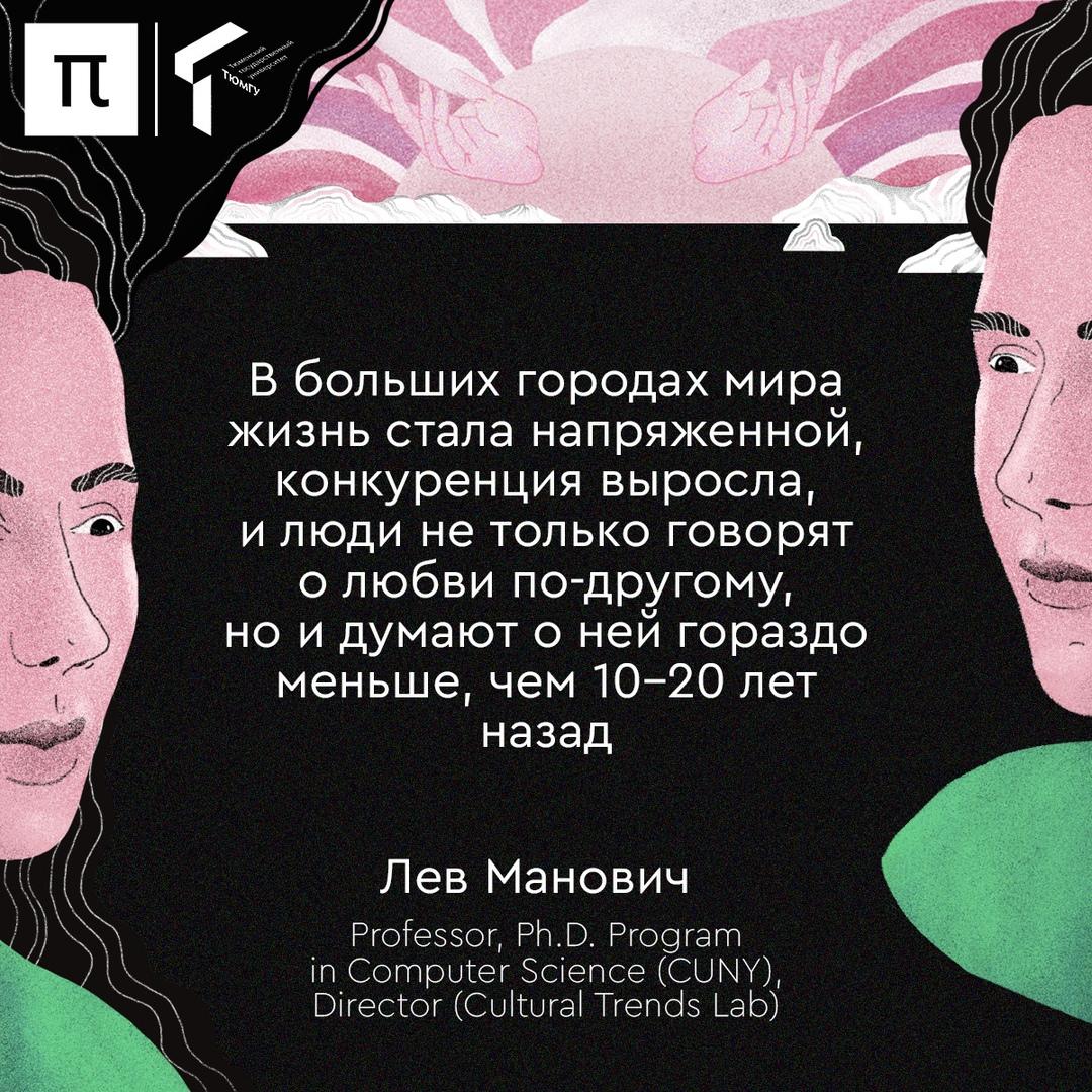 https://sun9-69.userapi.com/c543103/v543103925/5b9ac/l-h_BRuI9Qc.jpg