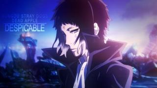 akutagawa ryunosuke    despicable [BSD Dead Apple]