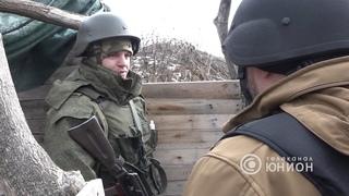 Военные УНМ ДНР готовы к любым событиям!  «Дела государственные»