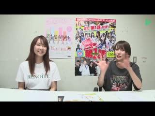 200728 NMB NEWS48 Namahaishin! Kato Yuuka, Kojima Karin, etc