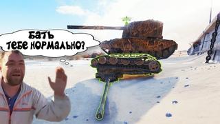 ПРИКОЛЬНЫЕ моменты из World of Tanks #124 (БАТЬ тебе нормально?)