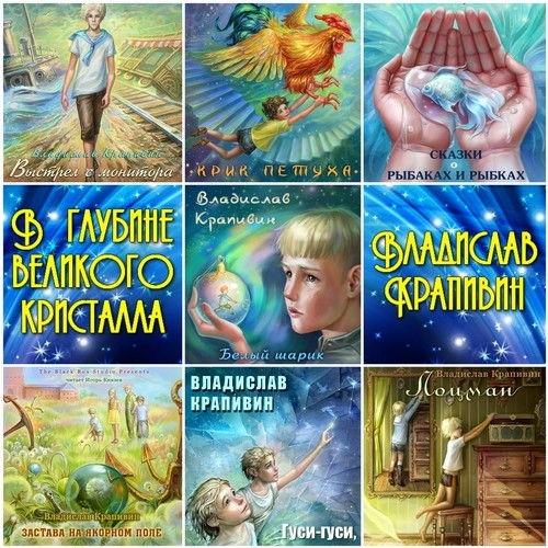 Книгопоказ «Фантастическая страна на книжной полке», изображение №10