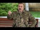 Алиев объявил о победе в Отечественной войне за Карабах и требует контрибуцию у Армении