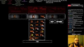 """Прохождение Martian Gothic: Unification Часть 5 """"Призраки Марса"""""""