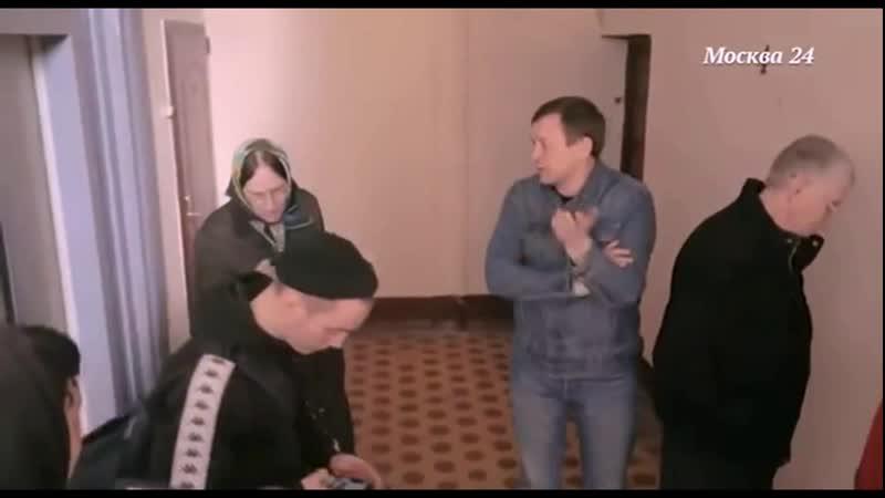 Пенсионерка Ольга Сергеевна в Москве отбивается от квартирных мошенников
