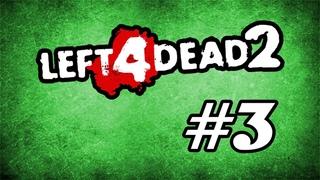 Left 4 Dead 2 #3 Канализация